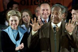 Bill Cosby Hillary Clinton